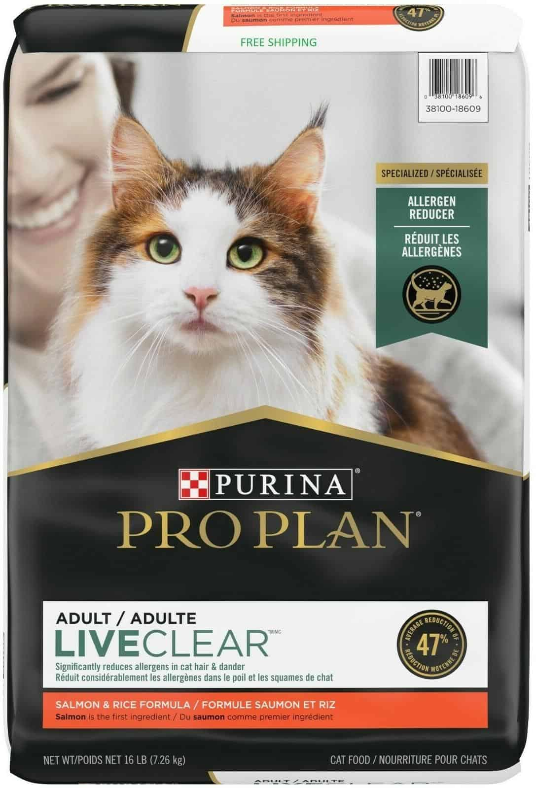 Purina-Pro-Plan-Allergen-Reducing-Adult-Dry-Cat-Food