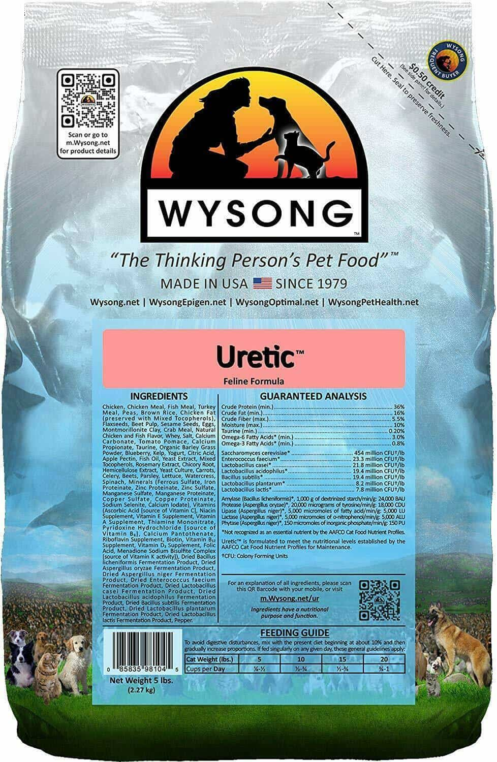Wysong-Uretic-Dry-Natural-Food-for-Cats